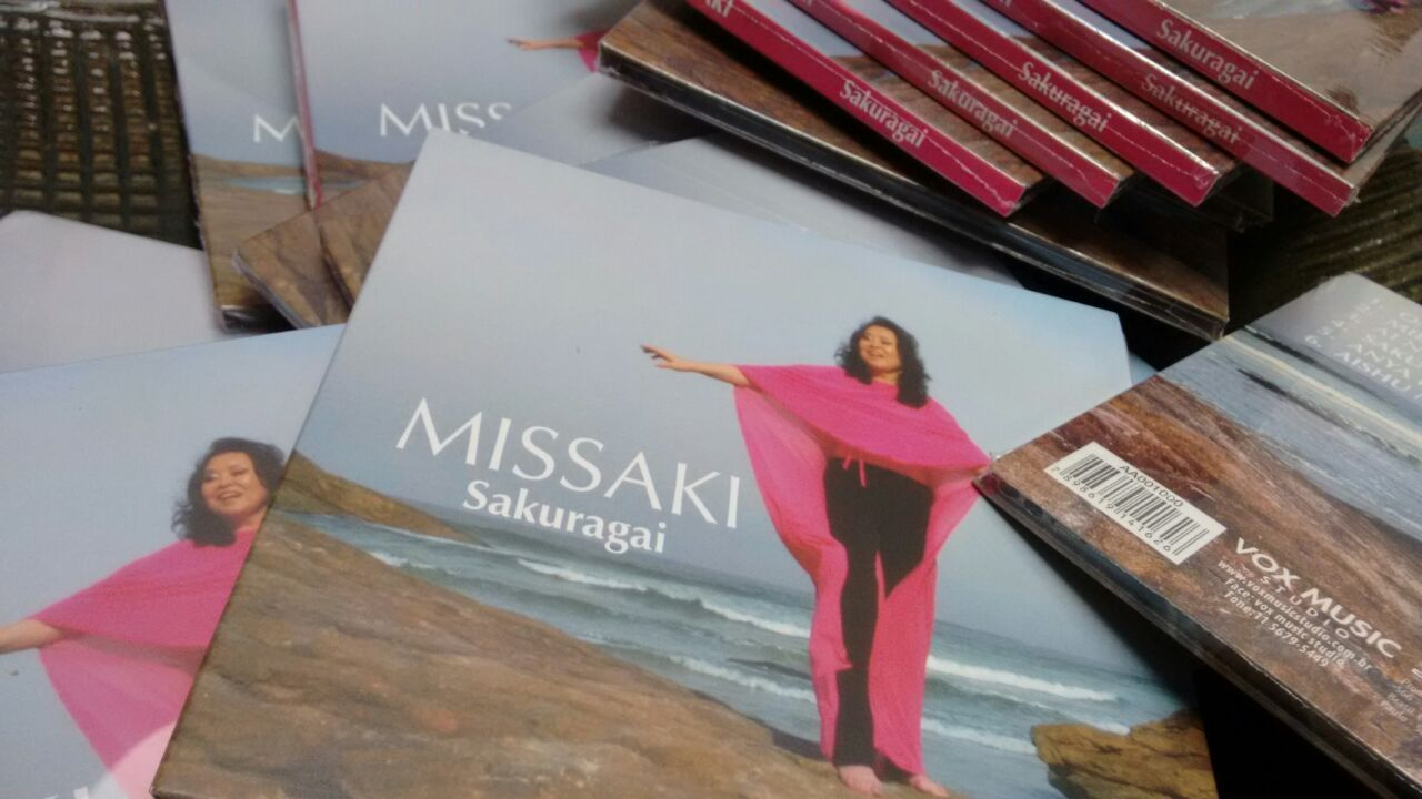 Missaki EP Sakuragai