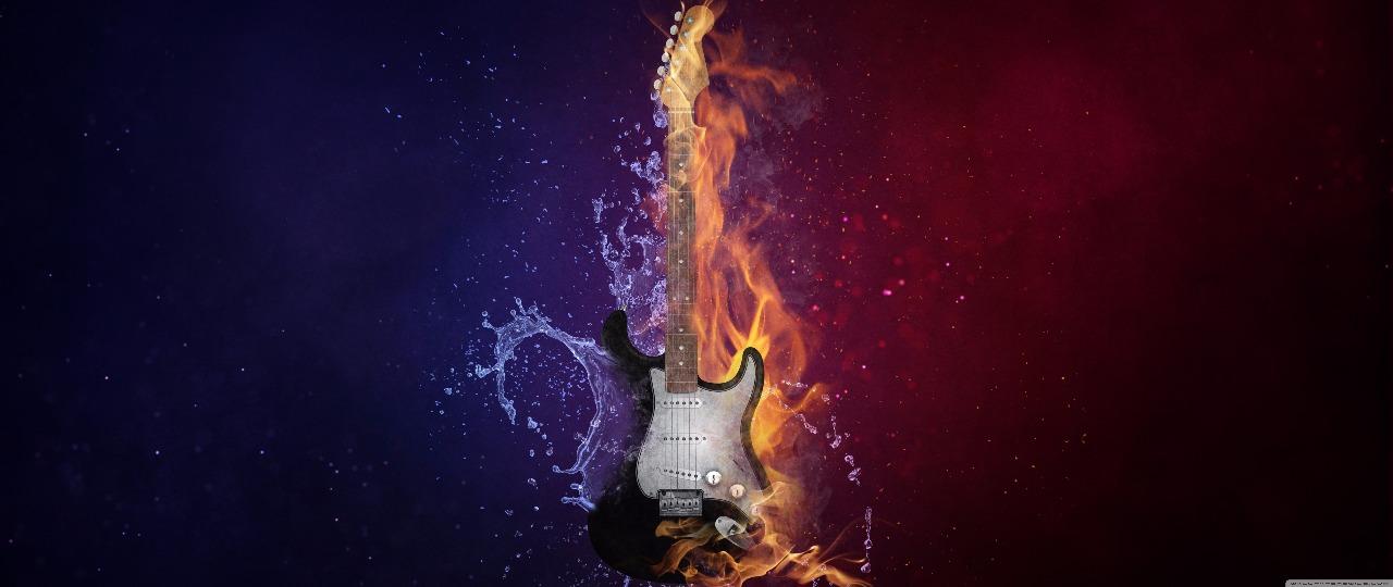 Guitar namorados