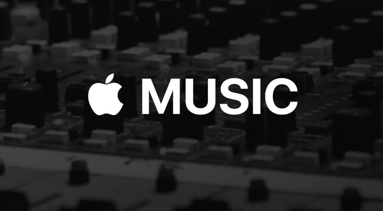 AppleMusicFeature